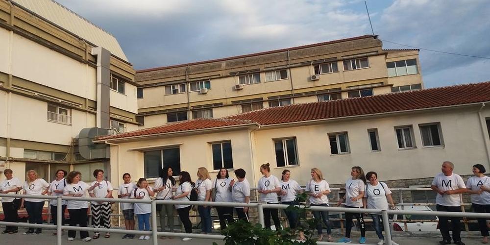 ΠΟΕΔΗΝ: Nοσοκομείο Διδυμοτείχου-Ώρα μηδέν. Οι κάτοικοι του Έβρου αναζητούν Υπηρεσίες Υγείας στην Τουρκία