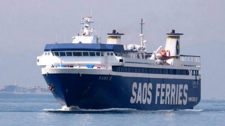 Τα δρομολόγια για ΣΑΟΣ ΙΙ έως 31 Οκτωβρίου ανακοίνωσε η SAOS Ferries