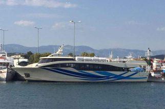 Απαγόρευση απόπλου για το ΣΑΜΟΘΡΑΚΗ 1 λόγω έλλειψης πιστοποιητικού ασφαλείας ISM. Επίθεση της SAOS Ferries κατά πάντων