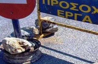 Κλειστός ο δρόμος Βάλτος-Φυλάκιο ως 11 Νοεμβρίου λόγω έργων