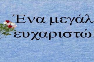 Την εκρηκτική ανοδική πορεία του evros-news.gr, επιβεβαιώνει πανηγυρικά το παγκόσμιο alexa.com