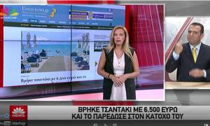 Η τιμιότητα του Αλεξανδρουπολίτη στο Δελτίο Ειδήσεων του STAR μέσω της «ΓΝΩΜΗΣ» και του evros-news.gr