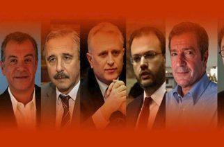 Κεντροαριστερά: Οι υποψήφιοι αρχηγοί θα είναι σε λίγο… περισσότεροι από τους ψηφοφόρους