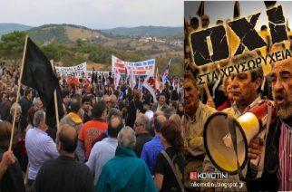 Διανομαρχιακή Επιτροπή Έβρου-Ροδόπης: Παραμένουμε πιστοί στον αγώνα κατά της εξόρυξης χρυσού