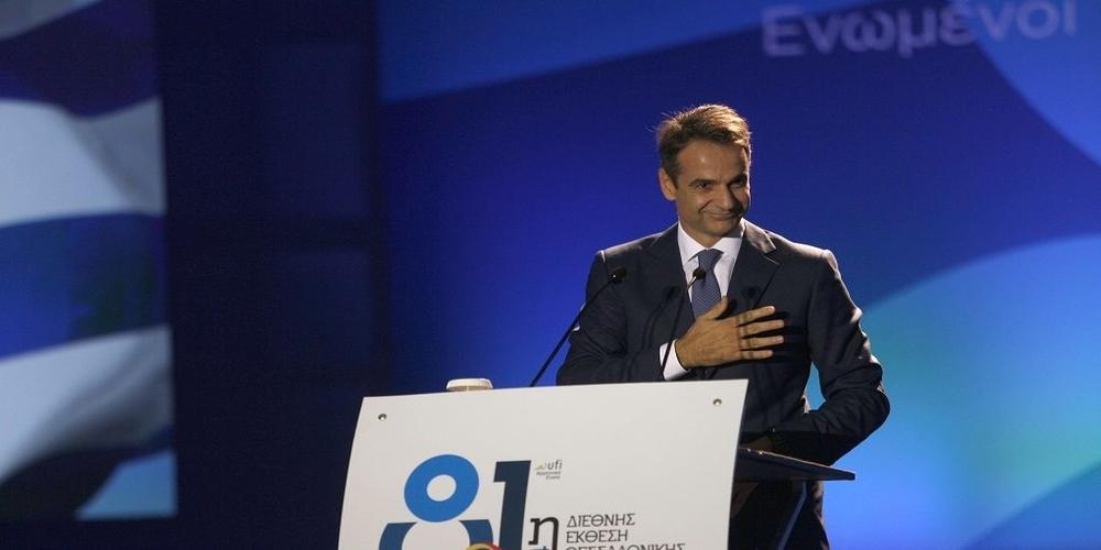 Ο πρόεδρος της Νέας Δημοκρατίας Κυριάκος Μητσοτάκης κατά την διάρκεια της ομιλίας του στην 81η ΔΕΘ, Σάββατο 17 Σεπτεμβρίου 2016. ΑΠΕ-ΜΠΕ/ΑΠΕ-ΜΠΕ/ΝΙΚΟΣ ΑΡΒΑΝΙΤΙΔΗΣ
