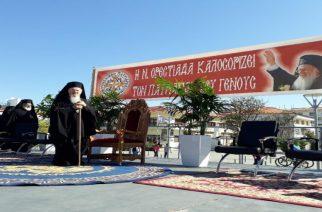 Οικουμενικός Πατριάρχης Βαρθολομαίος: Η Ορεστιάδα είναι η νεότερη πόλη, αλλά με μακρά ιστορία