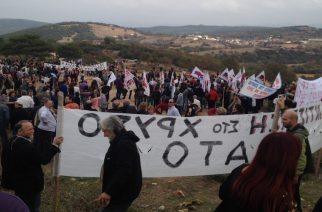 Περιφερειακή Συντονιστική Επιτροπή ΣΥΡΙΖΑ ΑΜ-Θ: Είμαστε κάθετα αντίθετοι στην εξόρυξη του χρυσού