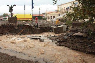 Έκτακτη οικονομική ενίσχυση 150.00 ευρώ για το δήμο Σαμοθράκης. Ανακοίνωση για τα σχολεία