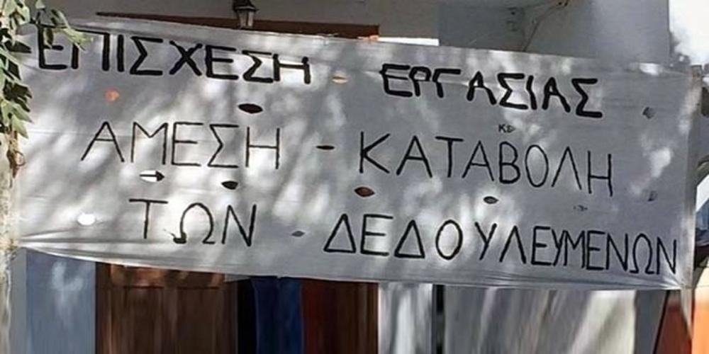 Προστασία του μισθού-Έκδοση διαταγής πληρωμής(Άρθρο της δικηγόρου Ουρανίας Ζερβομπεάκου)