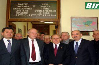 """Προκαλεί και ξεσηκώνει αντιδράσεις ο παράνομος σύλλογος """"Τούρκων"""" δασκάλων Δυτικής Θράκης"""