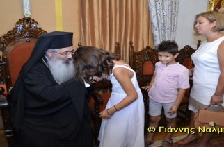 Ευχές από όλους για την ονομαστική του εορτή στον Μητροπολίτη Αλεξανδρουπόλεως Άνθιμο
