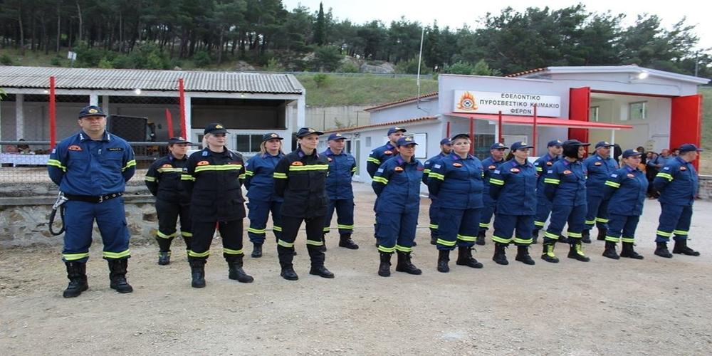 Πρόσκληση για εθελοντές Πυροσβέστες στο Εθελοντικό Κλιμάκιο Φερών