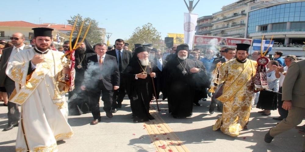 Ο Οικουμενικός Πατριάρχης Βαρθολομαίος σε Νέα Βύσσα και Ορεστιάδα 23-25 Σεπτεμβρίου