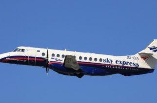 Προτάσεις στη Sky Express να δρομολογήσει αεροπλάνο στη γραμμή Αθήνα-Αλεξανδρούπολη