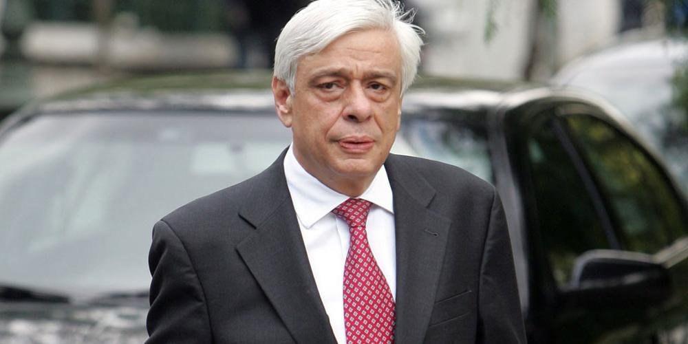 Ο Πρόεδρος της Δημοκρατίας Προκόπης Παυλόπουλος στη Σαμοθράκη. Το αναλυτικό πρόγραμμα