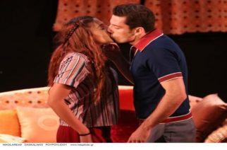 Τα φιλιά του Ορεστιαδίτη ηθοποιού Σπύρου Χατζηαγγελάκη με την κόρη του Αθερίδη