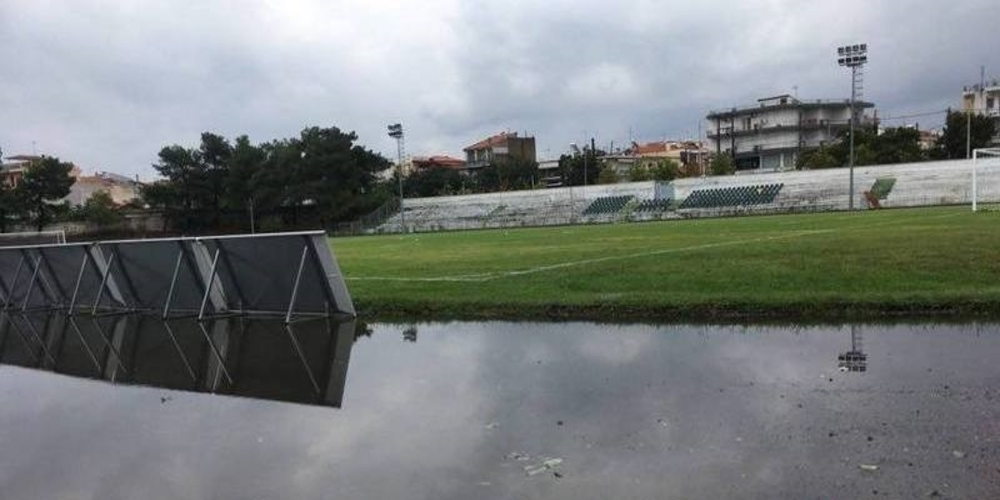 Αναβλήθηκε το ματς της Α.Ε Διδυμοτείχου με τον Νέστο λόγω βροχής. Θα γίνει αύριο 4 μ.μ.