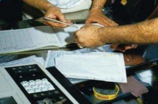 """Αλεξανδρούπολη: Βαριές """"καμπάνες"""" ακόμα και 40.000 ευρώ σε επιχείρηση για αδήλωτους εργαζόμενους"""