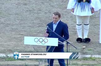 Εβρίτικο χρώμα με τον Γιάννη Στάνγκογλου η Αφή της Ολυμπιακής Φλόγας