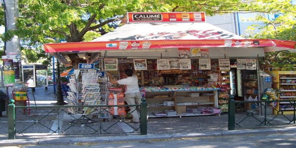 Αλεξανδρούπολη: Απατεώνας τηλεφωνεί σε περίπτερα και μίνι μάρκετ και υποκλέπτει κωδικούς καρτών ομιλίας