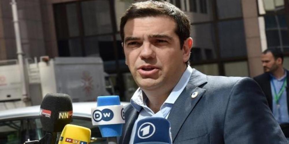 Στη γειτονική Βουλγαρία ο Τσίπρας για τετραμερή βαλκανική συνάντηση και με Σερβία, Ρουμανία