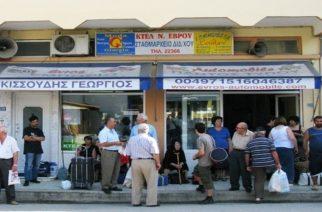 Διδυμότειχο: Με λεωφορείο του ΚΤΕΛ προσπάθησε Αφγανός να μεταφέρει 3 συμπατριώτες του στη Θεσσαλονίκη