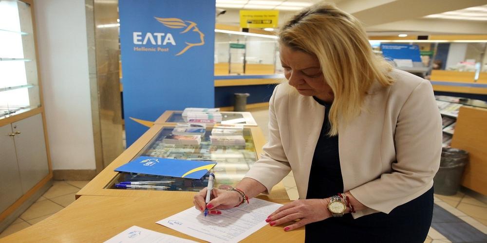 Προσλήψεις 525 μόνιμων υπαλλήλων από τα ΕΛΤΑ