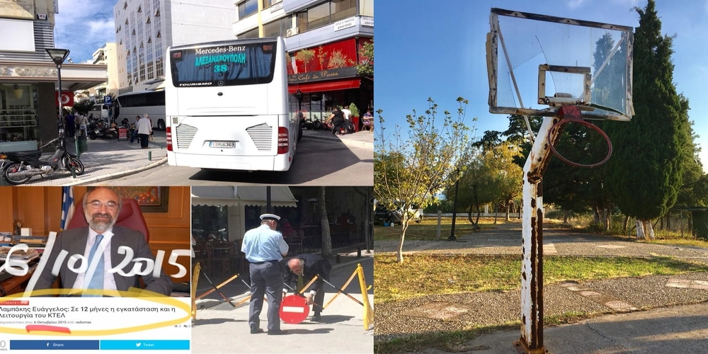 Μιχαηλίδης: Το ΚΤΕΛ ακόμα δεν μεταφέρθηκε. Απαράδεκτη κατάσταση στις Εργατικές Κατοικίες Νέας Χιλής