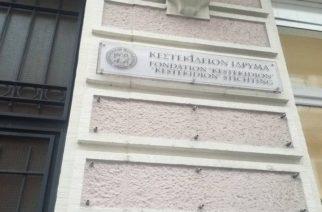 Χωρίς καθηγητές τα ελληνικά σχολεία των Βρυξελλών