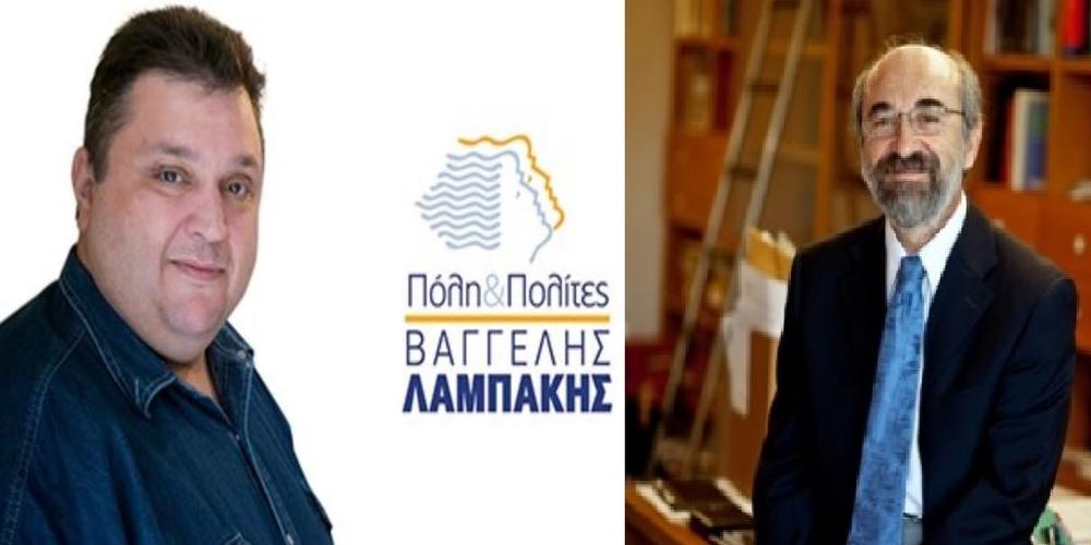 Ανακοινώθηκε η πρόσληψη του Παύλου Μιχαηλίδη ως συνεργάτη του Λαμπάκη. Πανηγυρική επιβεβαίωση του evros-news.gr