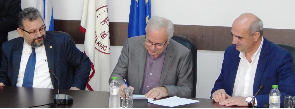 Ορεστιάδα: Εγκαινιάστηκε το νέο κτίριο Εργαστηρίων της Γεωπονικής Σχολής απ' τον Υπουργό Αγροτικής Ανάπτυξης