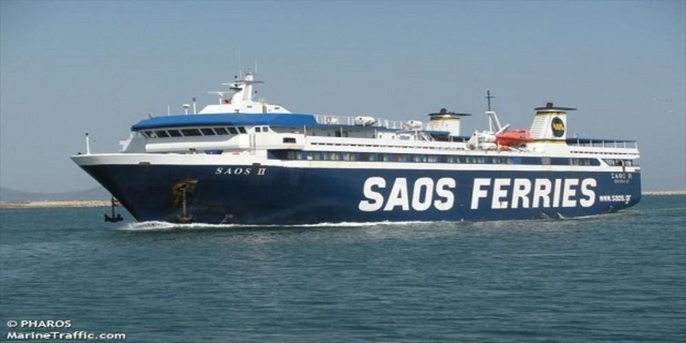 SAOS FERRIES: Άλλη μια φορά δίνουμε λύση στο ακτοπλοϊκό πρόβλημα της Σαμοθράκης