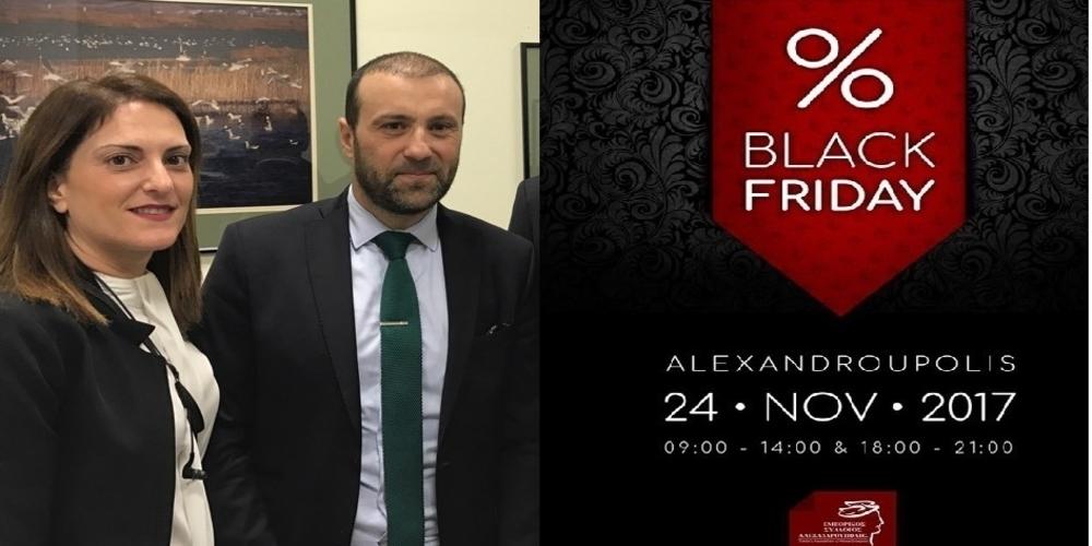 Αλεξανδρούπολη: Η μεθοδική τους δουλειά έφερε εντυπωσιακά αποτελέσματα στη Black Friday
