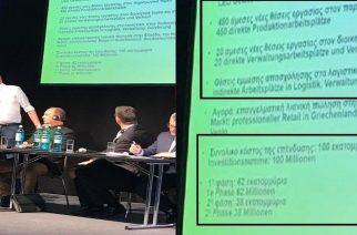 Η επένδυση 100 εκατ. ευρώ στην Αλεξανδρούπολη παρουσιάστηκε στη Γερμανία