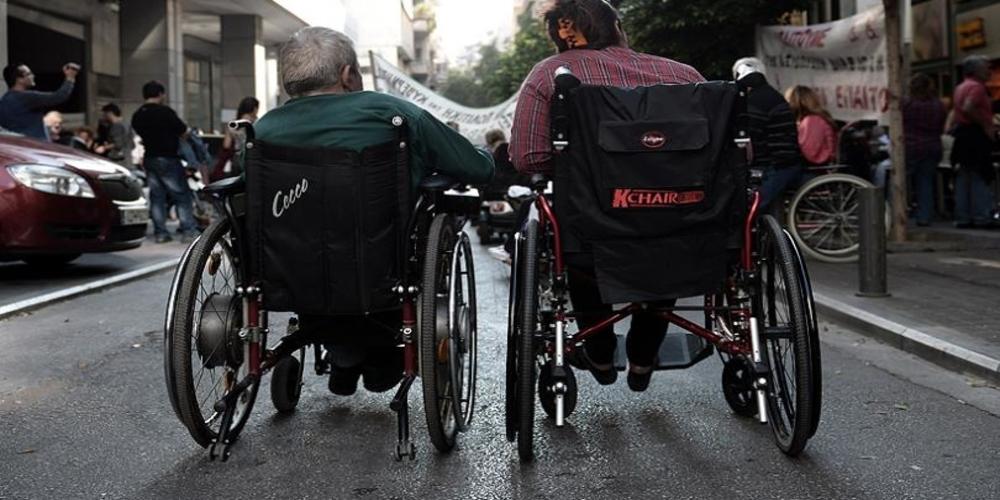 Δημοσχάκης: Ταλαιπωρείται τα Άτομα με Αναπηρία για την έκδοση των Δελτίων Μετακίνησης