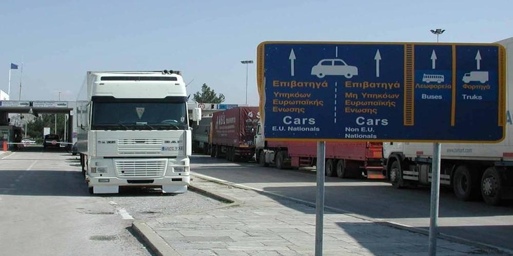 Τα φορτηγά με εμπορεύματα προτιμούν την Βουλγαρία για ν' αποφύγουν την ταλαιπωρία στους Κήπους