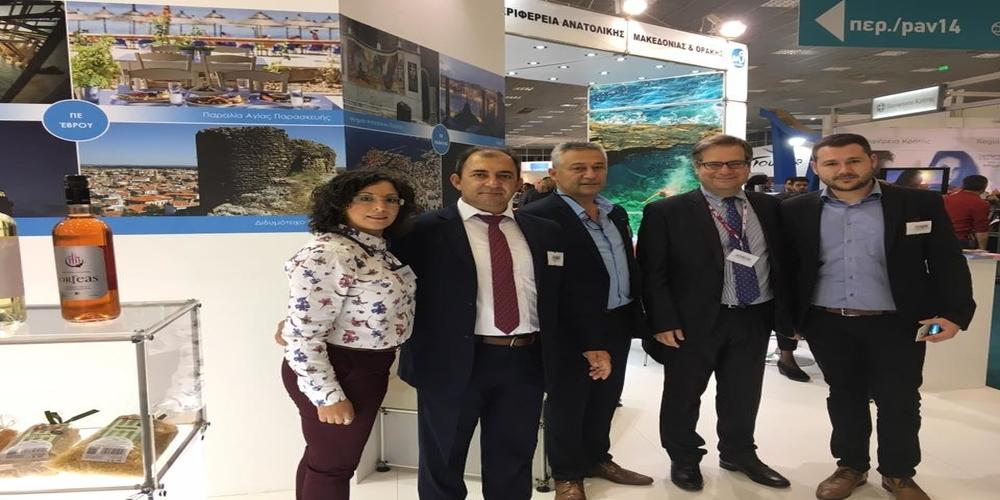 Ο 'Εβρος δίνει το παρόν στην 33η διεθνή έκθεση τουρισμού Philoxenia της Θεσσαλονίκης