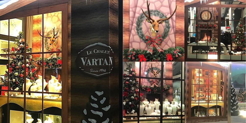 Με Χριστουγεννιάτικη, γιορτινή διάθεση, τα Καταστήματα ΒΑΡΤΑΝ μας περιμένουν στην Αλεξανδρούπολη
