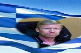 Η συγκλονιστική εξομολόγηση από καρδιάς ενός Έλληνα Πομάκου της Θράκης