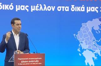 Χατζημιχαήλ: Συρφετός Υπουργών μοίρασε αόρατα εκατομμύρια και έταξε τα πάντα