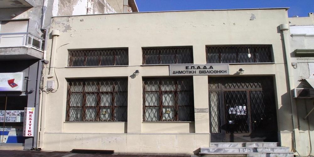 Δήμος Αλεξανδρούπολης: Η Αποκεντρωμένη ακύρωσε λόγω προσφυγής την απόφαση για το έργο ανακατασκευή παλιάς βιβλιοθήκης λόγω προσφυγής