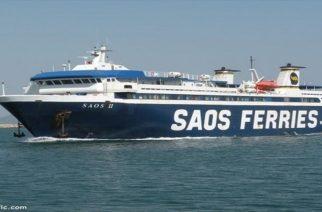 ΣΑΟΣ ΙΙ: Συνεχίζει τα δρομολόγια ως 26 Νοεμβρίου, λόγω μη εξεύρεσης πλοίου αντικατάστασης