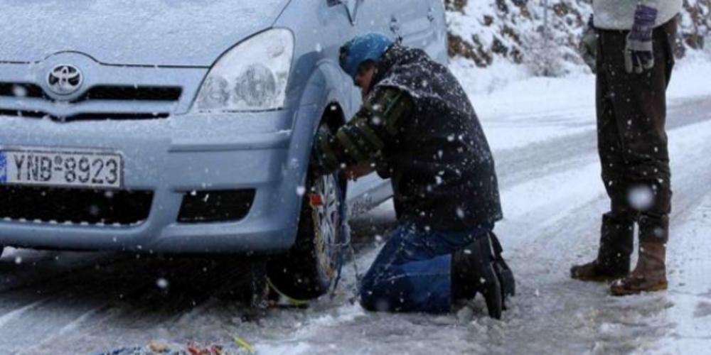 Άρχισαν τα προβλήματα λόγω χιονιού. Που χρειάζονται αντιολισθητικές αλυσίδες στον Έβρο