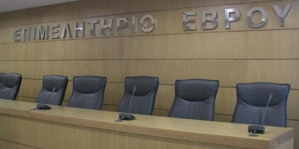 Η νέα διοίκηση του Επιμελητηρίου Έβρου συγκροτήθηκε σε σώμα. Όλες οι επιτροπές