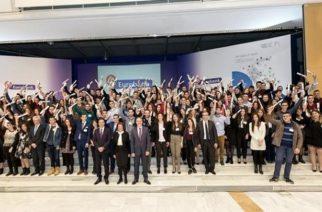 Θεσσαλονίκη: Δέκα Εβρίτες μαθητές και μαθήτριες και ένα Λύκειο βραβεύθηκαν απ' την Eurobank