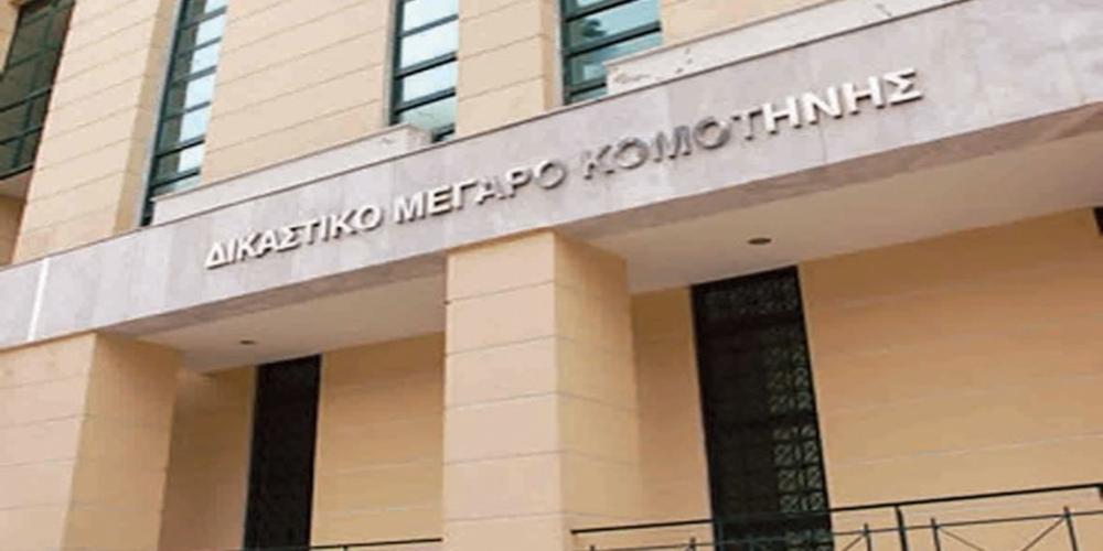 Ελεύθεροι οι 43 απ' τους 44 κατηγορούμενους για διακίνηση ναρκωτικών πέρσι στην Αλεξανδρούπολη