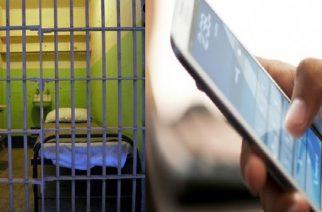 Φυλακισμένος απατεώνας τηλεφωνούσε  και παρίστανε τον Διευθυντή Τράπεζας, εξαπατώντας ανυποψίαστους σε Αλεξανδρούπολη, Δράμα
