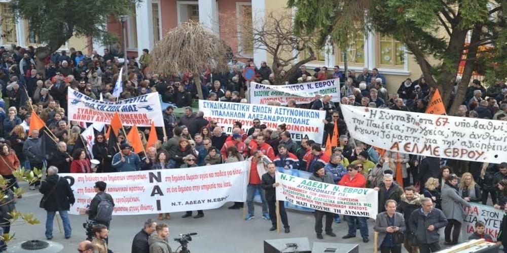 Σε μαζική και ενωτική συμμετοχή καλεί στην απεργία της Πέμπτης το Εργατικό Κέντρο Έβρου