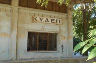 Αλεξανδρούπολη: Πολυεθνικές και αλυσίδα Super Market ενδιαφέρονται για τις αποθήκες ΚΥΔΕΠ και άλλους χώρους