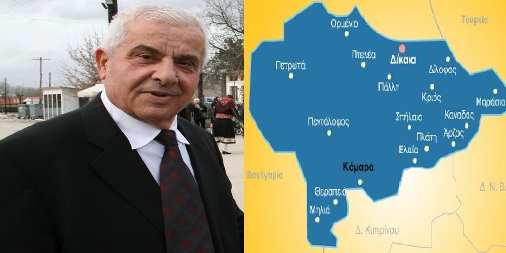 """""""Έφυγε"""" ο πρώην δήμαρχος Τριγώνου Γιάννης Γραμμενίδης"""